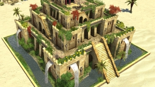 Persian Wonder -- Hanging Gardens of Babylon